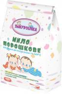 Мило ЗАМУРЗІЛКА порошкове для прання дитячої білизни та одягу 1000 г
