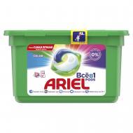 Капсули для машинного прання Ariel Все-в-1 Color 12 шт.
