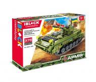 Конструктор Iblock Армия PL-920-165