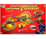 Трек Joy Toy 0817 Параллельные гонки Черный