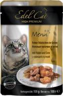 Корм Edel Cat з куркою та качкою в желе 100 г