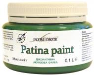 Декоративна фарба Ircom Decor Patina paint Малахіт 0,1 л