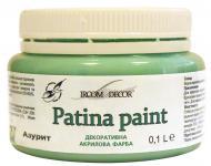 Декоративна фарба Ircom Decor Patina paint Азуріт 0,1 л