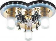 Люстра стельова Altalusse 1x20 Вт MR11 3х13 Вт E27 білий із золотистим LV203-04