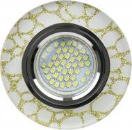 Світильник точковий Blitz G5.3 білий із золотистим BL002SI/43CH