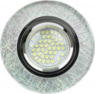 Світильник точковий Blitz G5.3 напівпрозорий BL002SI/44 CH