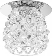 Светильник точечный Blitz G9 серый/прозрачный BL88010 CH/WH G9