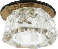 Светильник точечный Blitz G9 прозрачный BL86011 CH/WH/T G9