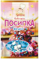 Посипка кондитерська декоративна (4820159133550) 7 г Добрик