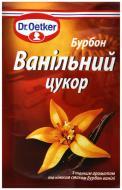 Ванільний цукор з натуральною Бурбон ваніллю (4000521018320)
