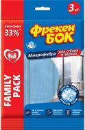Набір серветок для вікон Фрекен Бок 3 шт./уп. синій