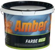 Краска латексная водоэмульсионная Amber Farbe ECO интерьерная мат белый 10л