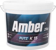 Штукатурка Amber Putz K15