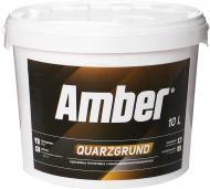 Грунтовка адгезионная Amber Quarzgrund 10 л