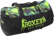 Спортивна сумка Boxeur BXT-35BAG 60 л жовтий
