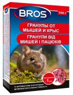 Родентицидний засіб від гризунів BROS в гранулах 100 г