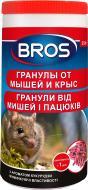 Родентицидний засіб від гризунів BROS в гранулах 250 гр
