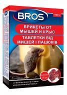 Родентицидний засіб від гризунів BROS брикети 100 г
