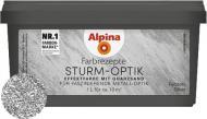 Декоративна фарба Alpina з металевим блиском сріблястий металік 1 л