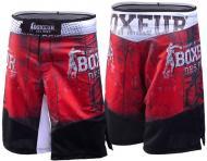 Шорты Boxeur Des Rues BXT-1624 р. L красный