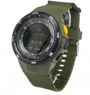 Наручные часы Skmei 0989 Green BOX (0989BOXGR)