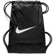 Рюкзак Nike NK BRSLA GMSK 22 л черный BA5338-010