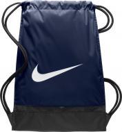 b31e1cbf Купить. Акция -25% Рюкзак Nike BA5338-410 р. универсальный синий