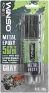 Клей WINSO двокомпонентний епоксидний Metal Epoxy 30г 300500