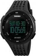 Наручные часы Skmei DG1219 Black BOX (DG1219BOXBK)
