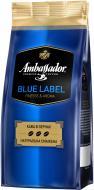 Кава в зернах Ambassador Blue Label 250 г (7612654000270)