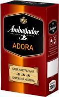 Кава мелена Ambassador Adora 250 г (8719325020502)