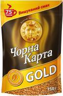Кава розчинна Чорна Карта Gold 150 г (8718868141590)