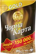 Кава розчинна Чорна Карта Gold 285 г (8718868141637)