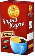 Кава мелена Чорна Карта для заварювання в чашці 500 г (4620007590456)