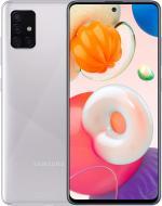 Смартфон Samsung Galaxy A51 6/128GB silver (SM-A515FMSWSEK)