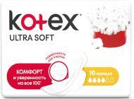 Прокладки гігієнічні Kotex Ultra normal 10 шт.