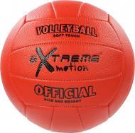 Волейбольний м'яч VB0109 PVC