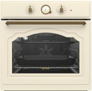 Духовой шкаф Gorenje BO 7732 CLI
