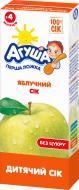 Сік Агуша Яблуко 200 мл