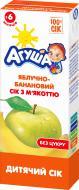 Сік Агуша Яблучно-банановий 200 мл