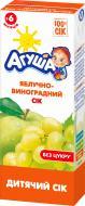 Сік Агуша Яблучно-виноградний 200 мл