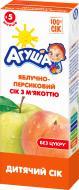 Сік Агуша Яблучно-персиковий 200 мл