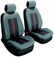 Чохол Beltex універсал, Comfort комплект 2+1 шт, тип А, 53 110 сірий