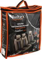 Комплект чохлів Beltex 53210 чорний із сірим