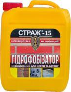 Гидрофобизатор водоотталкивающая Страж - 15 готовый раствор 5 л
