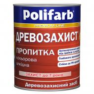 Деревозащитное средство Polifarb Деревозащита безцветный мат 0,7 кг