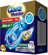 Таблетки для ПММ для ПММ GLANZ MEISTER 20 шт.