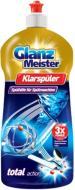 Рідина для ПММ GLANZ MEISTER 0,92л