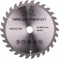 Пиляльний диск A.T.T.  180x22.2x1.7 Z30