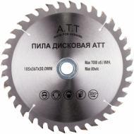 Пиляльний диск A.T.T.  185x30x1.7 Z36